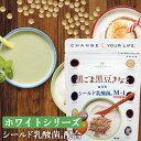 SUPER FOODS JAPANで買える「きなこ ドリンク 美容専門すぱふきなこ ホワイトシリーズ もち麦きなこ 黒ごま黒豆きなこ しょうがきなこ いちごきなこ 抹茶きなこ プロテイン」の画像です。価格は324円になります。