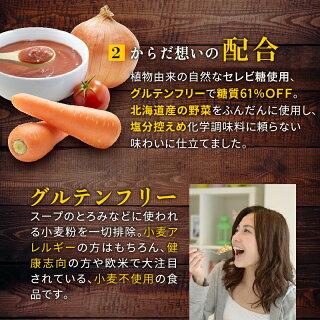 美味しさの秘密2