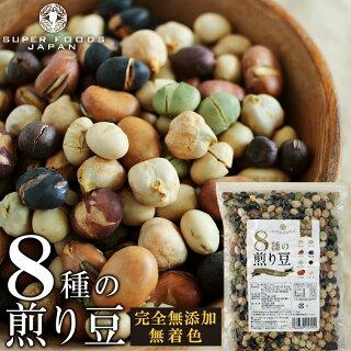 8種の煎り豆300g無塩無添加豆菓子乾燥豆煎り大豆ひよこ豆黄大豆黒大豆青大豆紅大豆青えんどう豆赤えんどう豆そら豆