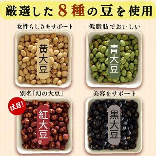 8種の豆説明1
