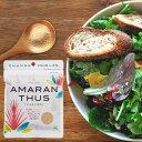 【訳あり 半額】 アマランサス 100g 雑穀 雑穀米 穀物 スーパーグレイン スーパーフード専門店
