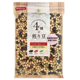 4種の煎り豆ミックス500g国産無添加煎り大豆大容量お徳用送料無料