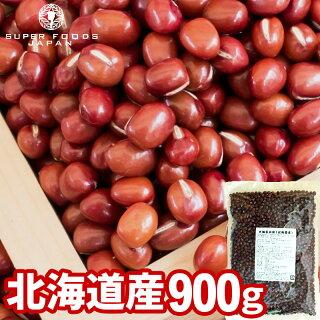 小豆あずき北海道産国産1kg【平成29年産】
