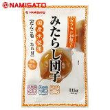波里 みたらし団子セット 115g×5袋 国産米使用 だんご粉 たれ付 おうちde和菓子 手作りキット 子供 お菓子