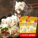 1000円 ポッキリ 送料無料!スーパー大麦 120g×2袋 バーリーマックス 玄麦 雑穀 もち麦 大麦 食物繊維 自然...