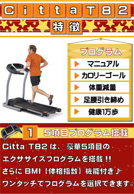 CittaT82/トレッドミルルームランナーランニングマシン