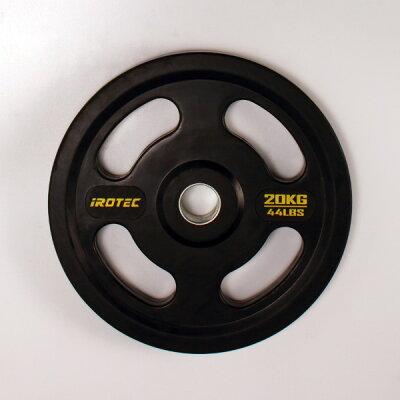 オールラバー仕様オリンピックプレート20KG/筋トレ/筋力トレーニング/ベンチプレス/ダンベル/筋力トレーニング器具
