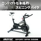 IROTEC(アイロテック)スポーツスピンSS13B