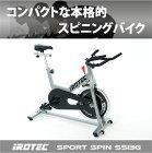 IROTEC(アイロテック)スポーツスピンSS13G