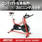IROTEC(アイロテック)スポーツスピンSS13R