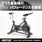 IROTEC(アイロテック)レーシングスピナーRS220N