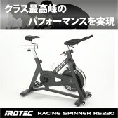 IROTEC(アイロテック)レーシングスピナー RS220N スピンバイク・インドアバイク・フィットネスバイク・インドアサイクル・筋トレ・トレーニング器具・レーサースピンバイク・スピニングバイク