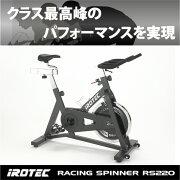 アイロテック レーシングスピナー アバイク・フィットネスバイク・インドアサイクル・ トレ・トレーニング レーサースピンバイク・スピニングバイク