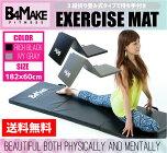 B4MAKE(ビフォーメイク)エクササイズマット