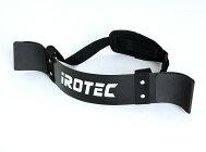 IROTEC(アイロテック)アームカールストロング