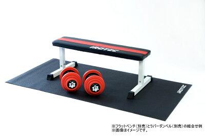 IROTEC(アイロテック)フィットネスマット/ダンベルやトレーニング器具等の衝撃や音の緩和に。床の傷防止にも。/筋トレ・ベンチプレス・ストレッチ・ホームジム・バーベル・トレーニングマシン