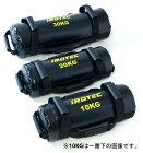 IROTEC(アイロテック)パワーバッグ10KG/体幹強化の筋トレバック/ダンベル・バーベル・スクワット・腹筋・ベンチプレス・トレーニング器具