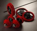 IROTEC(アイロテック)ラバーバーベルダンベル100KGセット/ダンベル・ベンチプレス・筋トレ・トレーニング器具・トレーニングマシン・鉄アレイ・ホームジム・マルチジム・バーベル