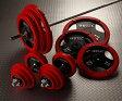 IROTEC(アイロテック)ラバーバーベルダンベル140KG セット/ダンベル・ベンチプレス・筋トレ・トレーニング器具・トレーニングマシン・ダイエット・鉄アレイ・ホームジム・マルチジム