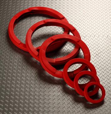 ラバーリング20KG用 / ダンベル・ベンチプレス・フィットネス用品のスーパースポーツカンパニー