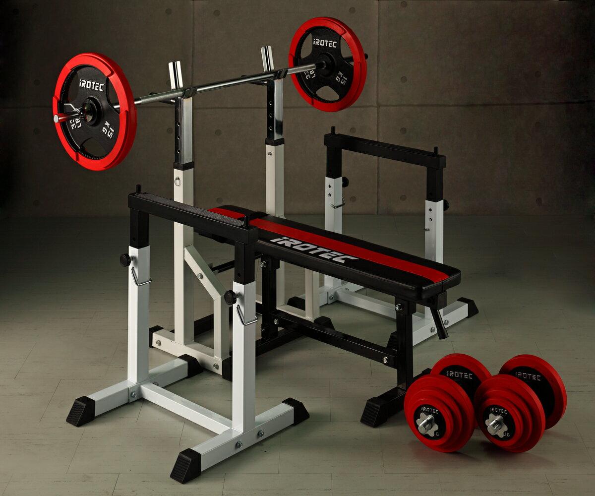 IROTEC(アイロテック) ビルドアップコンポR70//ダンベル・ベンチプレス・トレーニングベンチ・筋トレ・マルチジム・トレーニング器具・トレーニングマシン・ホームジム:スーパースポーツカンパニー