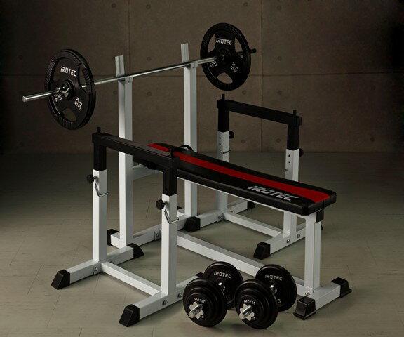 IROTEC(アイロテック)ストレングスセット70/ダンベル・ベンチプレス・トレーニングベンチ・筋トレ・マルチジム・トレーニング器具・トレーニングマシン・ホームジム・バーベル:スーパースポーツカンパニー