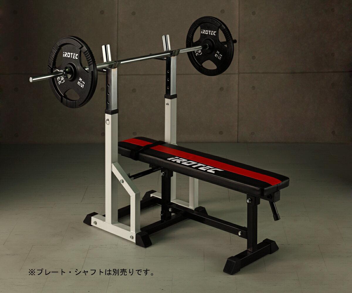 IROTEC(アイロテック) ハイパー フォールディングベンチ/ダンベル・ベンチプレス・トレーニングベンチ・筋トレ・マルチジム・トレーニング器具・トレーニングマシン