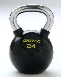 どのようなトレーニング空間にもマッチする秀逸なデザイン。【ポイント10倍!11月28日0時から12月4日9時59分まで】IROTEC(アイロテック)ケトルベル 24kg (ラバーコーティングタイプ) 握力 筋トレ ダンベル