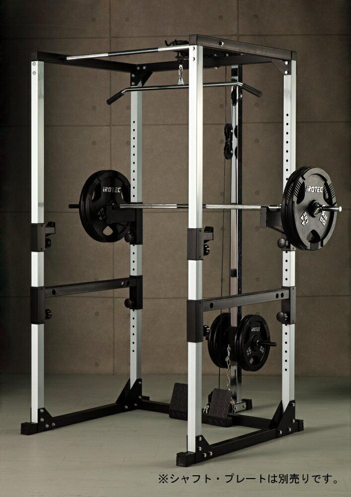IROTEC(アイロテック)マルチパワーラック/懸垂 チンニング ディップス ラットプル /ダンベル・バーベル・ベンチプレス・トレーニングマシン・筋トレ・ホームジム:スーパースポーツカンパニー