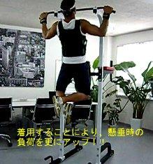 IROTEC(アイロテック)【最強アイテム】アジャストパワーウエイトベスト10KG/ダンベル・ベンチプレス・トレーニング・筋トレ用品・懸垂器具・腹筋・懸垂・フィットネス
