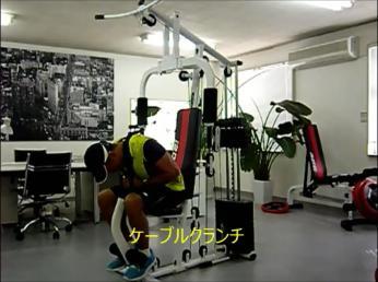 IROTEC(アイロテック)【NEWタイプ】マルチホームジム150-V2/上級クラス150ポンドタイプ/ダンベル・ベンチプレス・トレーニングマシン・筋トレ・ウエイトトレーニング・トレーニング器具