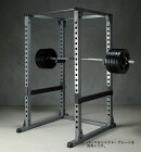 IROTEC(アイロテック)パワーラックHPM高重量対応/ダンベル・バーベル・ベンチプレス・懸垂器具・筋トレ・トレーニング器具のスーパースポーツカンパニー