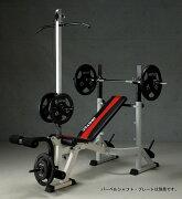 アイロテック ハイパーマルチウエイトベンチ ダンベル バーベル トレ・トレーニング トレーニングマシン・インクライン・ホームジム