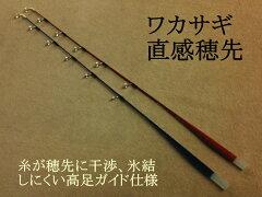 シモツケ ワカサギ直感穂先 23cm レッド SS/S 高足ガイド