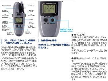 シマノワカサギマチックDDM-TCl4+銀・即納_2通販画像です。