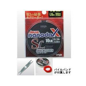 サンヨーナイロン アプロード ナノダックス ショックリーダー 5〜15lb
