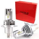 業界最小 プロボックス H4 Hi&Lo LEDヘッドライト 瞬間点灯 L...