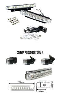薄型LEDデイライト高輝度RGB超発光8連DAYライト取付配線付きトヨタニッサンホンダスズキダイハツスバルマツダ