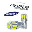LEDバルブ T10 SAMSUNG製 7020 ポジションランプ/ナンバー灯/...