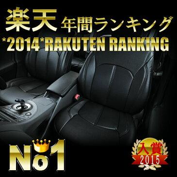 【送料無料】レザーシートのような質感 トヨタ ハイエース 200系 スーパーGL H24/05〜 シートカバー 5人乗り