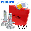 【送料無料】PHILIPS LEDヘッドライト スバル サンバー S3#1 TV・TW系 トラック S500J S2#1 TT系 12000ルーメン H4 Hi/Lo LED ヘッドライト LEDバルブ フィリップス