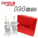 アルト HA24/HA25/HA36S LEDヘッドライト H4 HiLo 瞬間点灯 LEDバルブ led h4