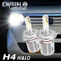 LEDヘッドライトLEDフォグLEDフォグランプH1H3H4Hi/LoH7H8H11H16HB3HB4PSX26Wフォグledヘッドライトh4Hi/LoledフォグランプLEDバルブledバルブledフォグ