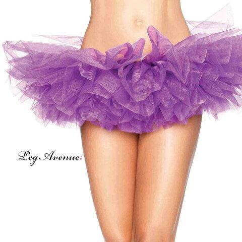 コスプレ 衣装 衣裳 仮装 LEG AVENUE レッグアベニュー パニエ ペチコート チュチュ LA- A1705 パープル 正規品 バレリーナ ファッション 大人 コスチューム かわいい セクシー おしゃれ ダンス バレエ 発表会 舞台 撮影 ステージ ショー イベント パーティー