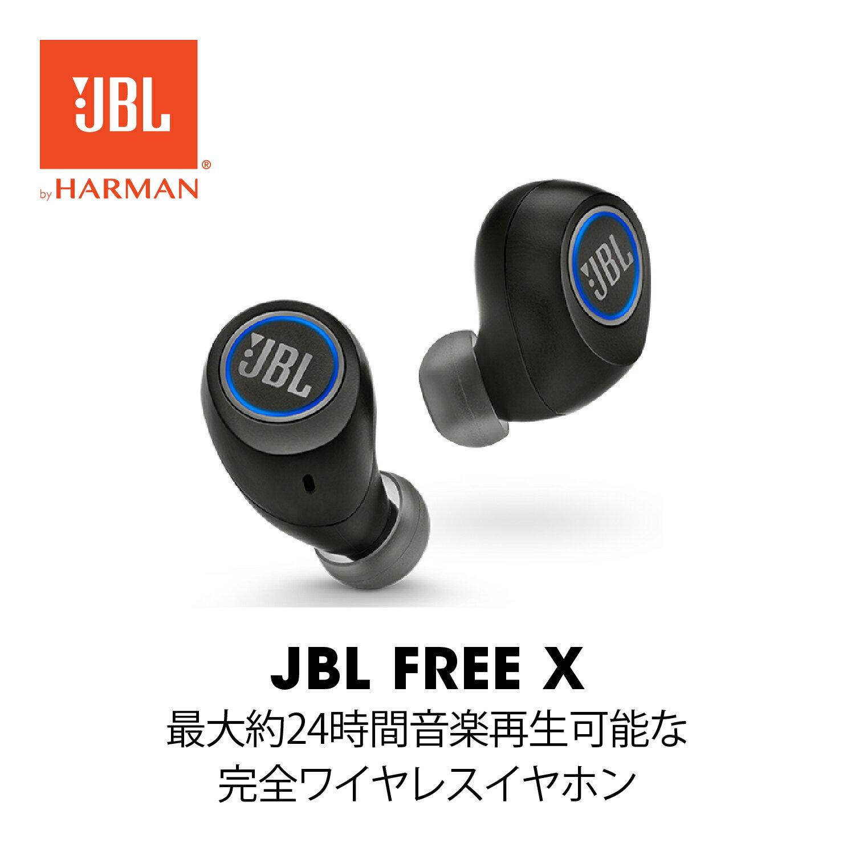 オーディオ, ヘッドホン・イヤホン JBL FREE X 24 JBLFREEXBLKBT