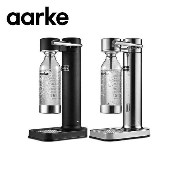 アールケ AARKE カーボネーター2 炭酸水メーカー【国内正規品】【おひとり様2台まで】