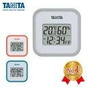 タニタTanita TT558 温湿度計