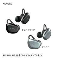 NUARL ワイヤレスイヤホン N6