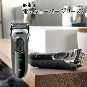 Braun 電気シェーバー シリーズ3 3080s