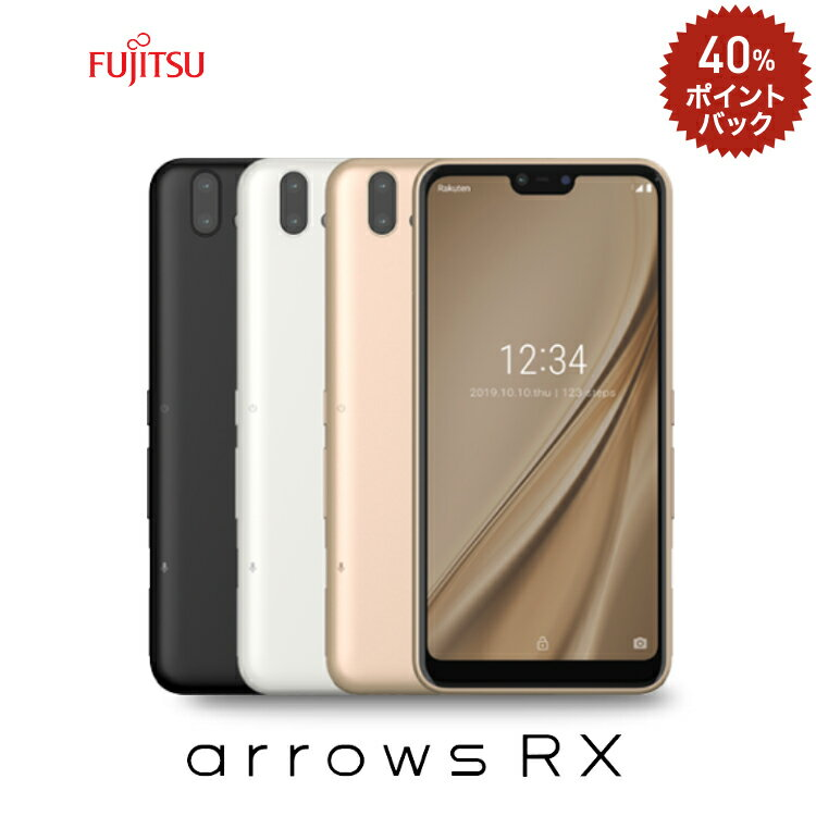 arrows RX
